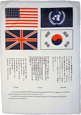 Korean War Silk Blood Chit